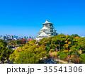 秋の大阪城 35541306