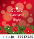 ポインセチアのクリスマスカード 35542385