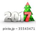 2017 12月 十二月のイラスト 35543471
