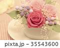 バレンタイン ビューティー 美の写真 35543600