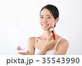美容 メイクブラシを使う 35543990