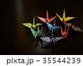 折鶴 折り紙 クラフト 折る 文化 日本 クールジャパン 美しい 和 工芸 遊び 35544239