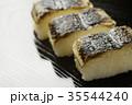 サンマの炙り 押し寿司 押し鮨 さんま 秋刀魚 光物 寿司 すし スシ 鮨 アレルギー食品 三貫 35544240