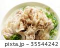 豚しゃぶにポン酢 豚肉 しゃぶしゃぶ 葱 肉 白バック 食べ物 食品 おいしい フード 35544242