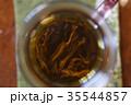 お茶 中国茶 茶 tee ドリンク アジア オリエンタル グラス 飲み物 ティータイム  35544857