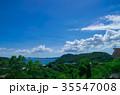 風景 自然 快晴の写真 35547008