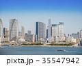 都会 東京湾 風景の写真 35547942