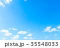 雲 青空 羊雲の写真 35548033