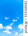 雲 青空 羊雲の写真 35548082