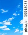 雲 青空 羊雲の写真 35548083
