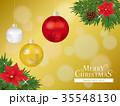 クリスマスオーナメント 35548130