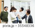 家族 人物 団欒の写真 35548336