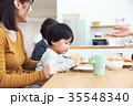 家族 食事 子供の写真 35548340