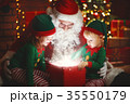 Santa Claus and little elves with magic gift for Christmas 35550179