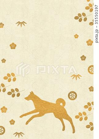 金色の日本犬のシルエット 植物文様 イラスト素材 イラスト素材 水色