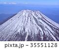富士山 雪山 世界遺産の写真 35551128