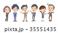 人々 人物 ビジネスのイラスト 35551435