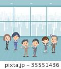 人々 人物 ビジネスのイラスト 35551436