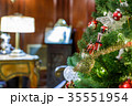Decorated Christmas tree 35551954