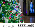 Decorated Christmas tree 35551965