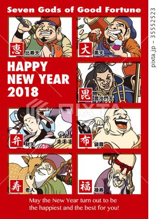 2018年賀状テンプレート_七福神02_HNY_英語添え書き付き