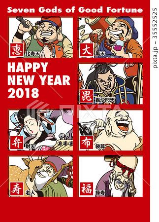 2018年賀状テンプレート_七福神02_HNY_添え書きスペース空き