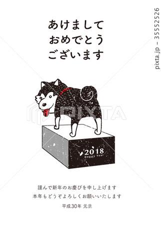 2018年賀状テンプレート_柴犬02_あけおめ_日本語添え書き付き