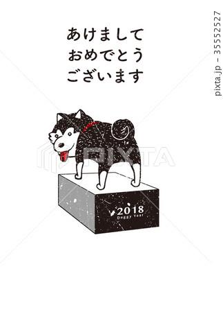 2018年賀状テンプレート_柴犬02_あけおめ_添え書きスペース空き