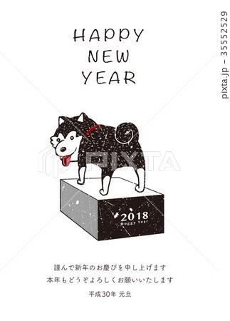 2018年賀状テンプレート_柴犬02_HNY_日本語添え書き付き 35552529