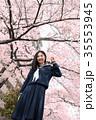 桜 学習イメージ 女子高校生の写真 35553945