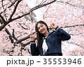 桜 学習イメージ 女子高校生の写真 35553946
