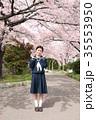桜 学習イメージ 女子高校生の写真 35553950