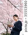 桜 学習イメージ 女子高校生の写真 35553960