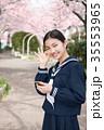 桜 学習イメージ 女子高校生の写真 35553965