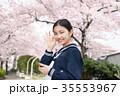 桜 学習イメージ 女子高校生の写真 35553967
