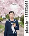 桜 学習イメージ 女子高校生の写真 35553968