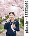 桜 学習イメージ 女子高校生の写真 35553969