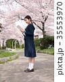 桜 学習イメージ 女子高校生の写真 35553970