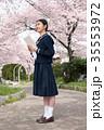 桜 学習イメージ 女子高校生の写真 35553972