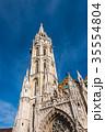 マーチャーシュ聖堂 教会 建物の写真 35554804