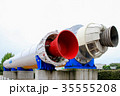 JAXA筑波宇宙センター 35555208