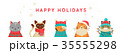 動物 ペット 愛玩動物のイラスト 35555298