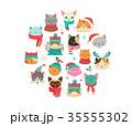 動物 ペット 愛玩動物のイラスト 35555302