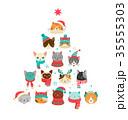 動物 ペット 愛玩動物のイラスト 35555303