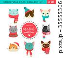 動物 ペット 愛玩動物のイラスト 35555306