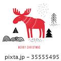 抽象的 クリスマス コレクションのイラスト 35555495