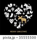 抽象的 クリスマス コレクションのイラスト 35555500