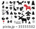 抽象的 クリスマス デザインのイラスト 35555502