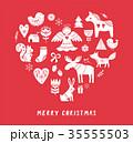 抽象的 クリスマス コレクションのイラスト 35555503
