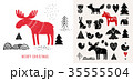Christmas illustrations, hand drawn elements in Scandinavian style 35555504
